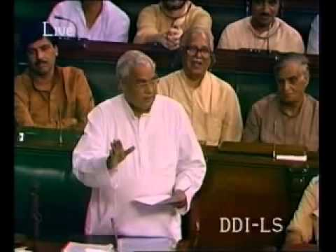 Atal Bihari Vajpayee Angry Unseen Speech In Parliament video