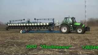 "DEUTZ-FAHR ""Agrotron M620"" & seeding machine KINZE. ООО ""Ландтехник"". HD"