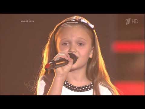 Ксения Левчик - Клен [Голос Дети-3 2016]
