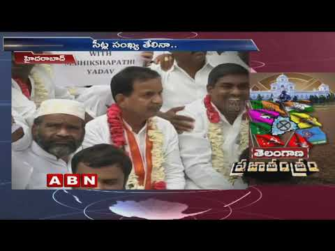 Feuding In Telangana TDP and Congress Over Serilingampally Ticket | Congress Vs TDP
