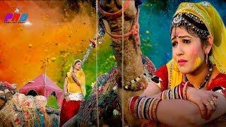 गौरी नागौरी का फागण सांग सारे रिकॉर्ड तोड़ेगा - Fagan Mhino Aayo #Gori Nagori #Rajasthani Latest Song