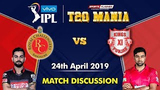 Bangalore vs Punjab T20 | Live Scores and Analysis (English) | IPL 2019
