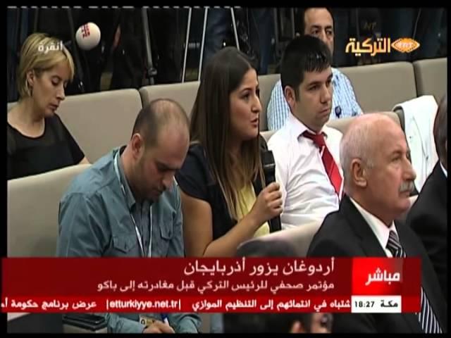 (ARAPÇA) Esenboğa Havaalanı'nda Basın Toplantısı
