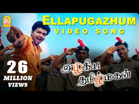 Ellapugazhum Song From Azhagiya Tamil Magan Ayngaran Hd Quality video