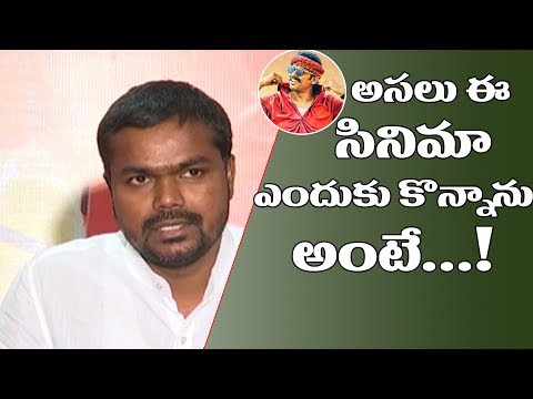 Chinababu Movie Buyer About The Film | Karthi | 2018 | Latest Tollywood Updates