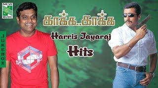 Kaakha Kaakha | Tamil Movie Audio Jukebox | Harris Jayaraj Hits