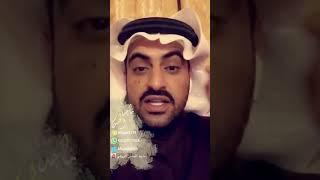 من جديد فلسطيني يسب السعودية