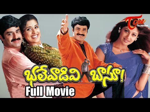 Bhalevadivi Basu - Full Length Telugu Movie - Balakrishna - Anjala Zhaveri - Shilpa Shetty