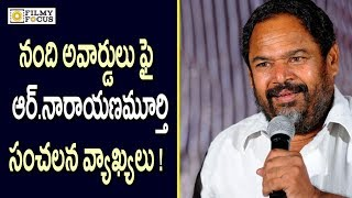 R  Narayana Murthy  Comments about Nandi Awards