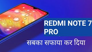 REDMI NOTE 7 PRO PRICE AND FIRST SALE DATE INDIA + Specs | Real 48MP camera King