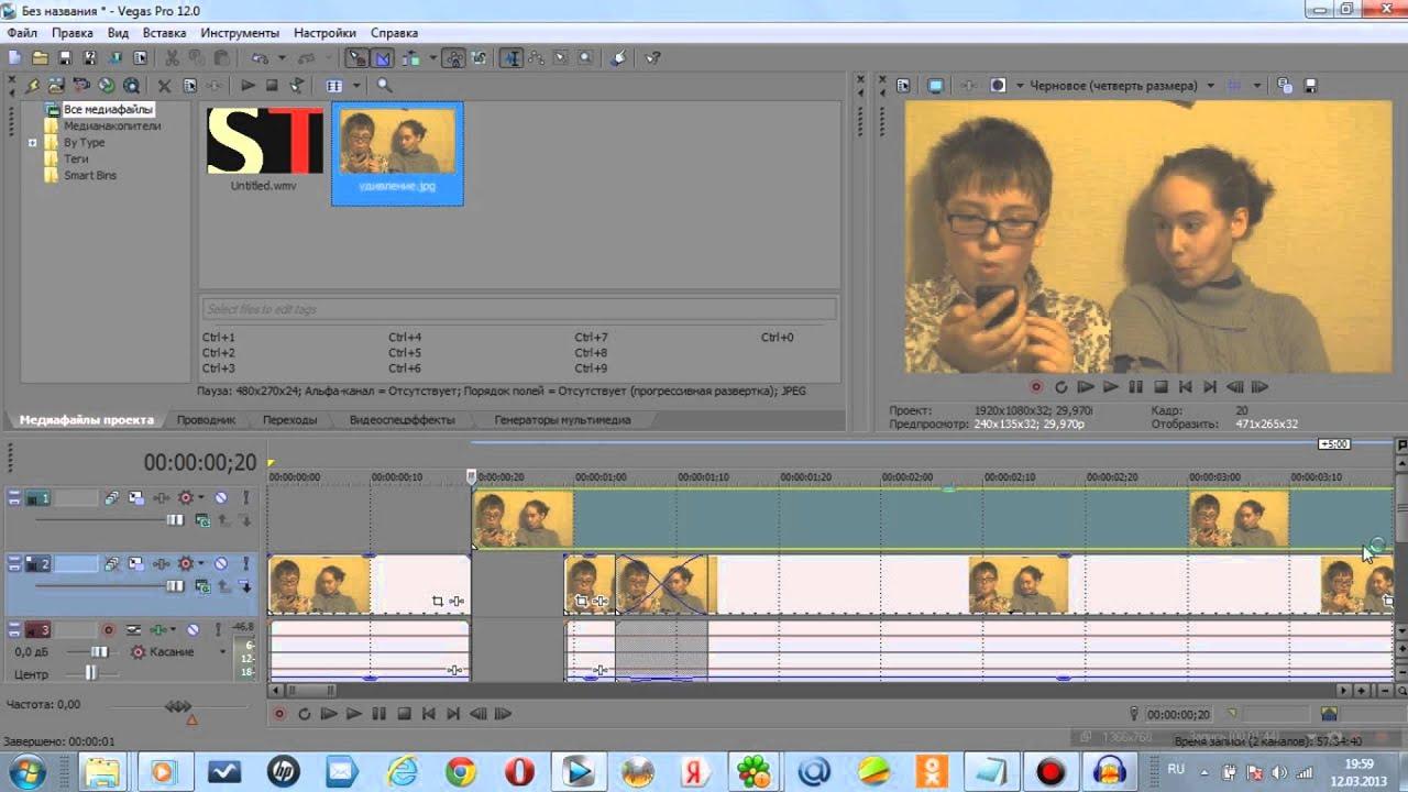 Несколько видео в одном кадре с помощью Sony Vegas 64