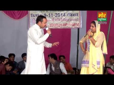 Hit Desi Ragni,paatde Upar Par Dharan Ne- Deepa & Nardev, Gahlav Palwal Compitition, Mor Music video