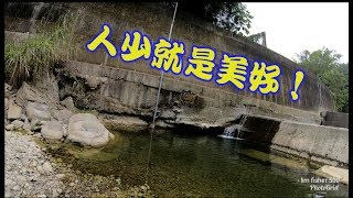 ??????(???)See the river in Taiwan(Third episode)
