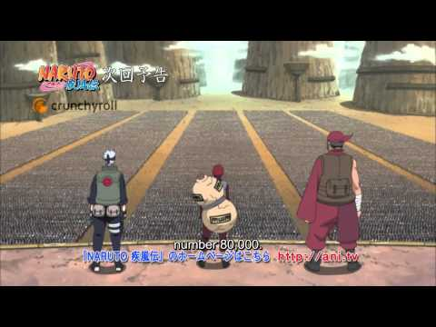 Naruto Shippuuden Episode 261 Trailer