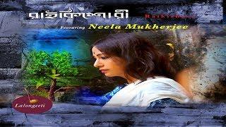 download lagu Raikishori  Bengali Folk Song  Lalan Geeti  gratis