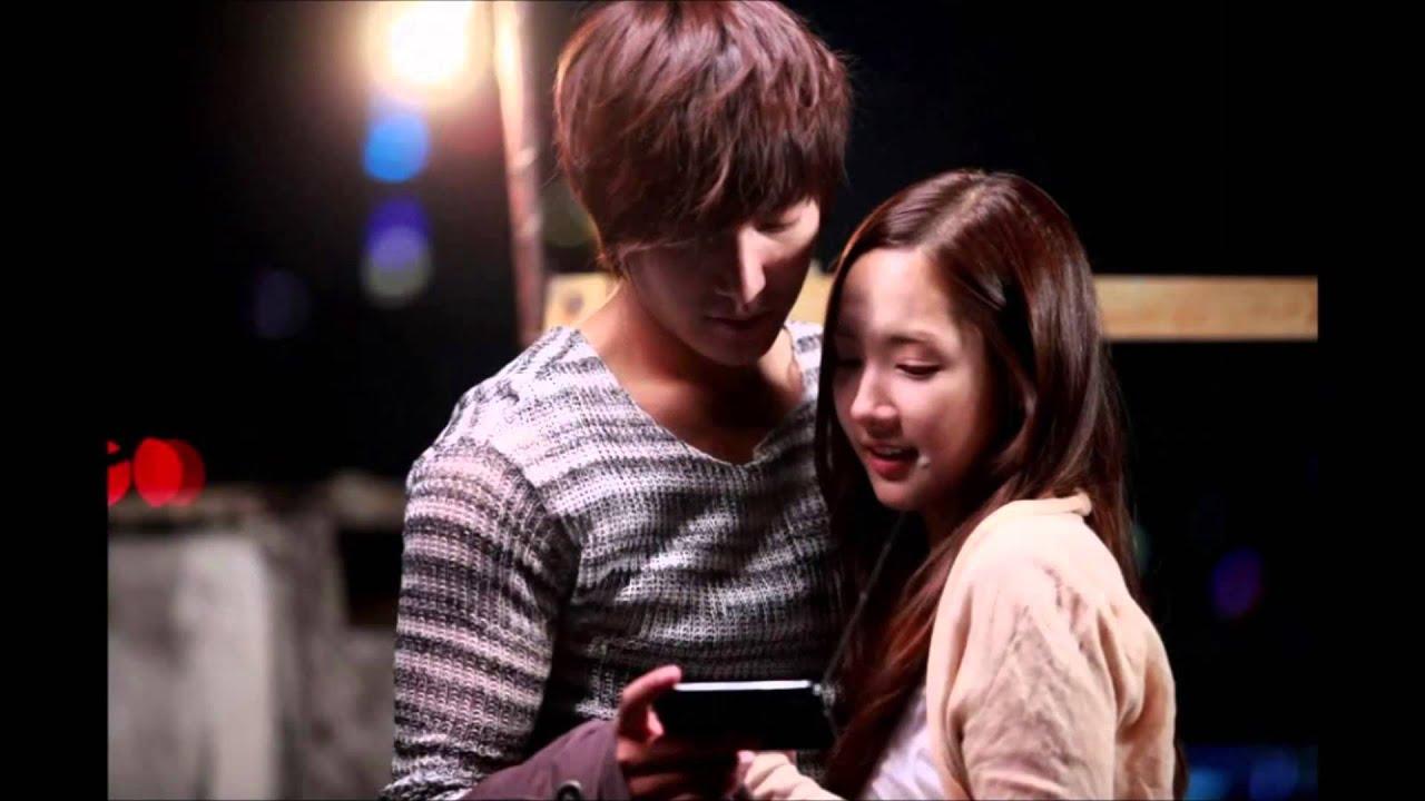 Park eun young dating 1