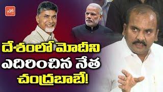 AP Minister Prathipati Pulla Rao Praises AP CM Chandrababu | PM Modi