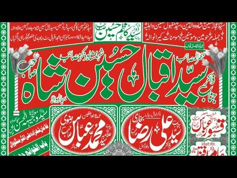 ???? Live Majlis-Aza | 8 Safar 2019 | Kiranwala Gujrat ( www.Gujratazadari.com )