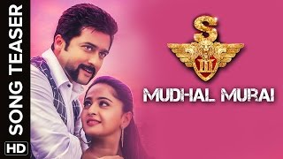 Mudhal Murai | Song Teaser S3
