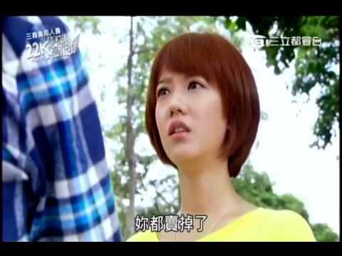 台劇-22K夢想高飛-EP 01
