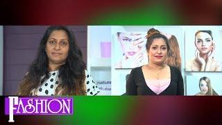 Fashion - (2019-06-20) | ITN