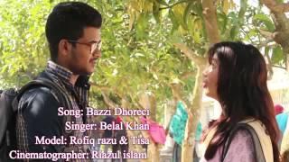 New bangla video song belal khan 2017