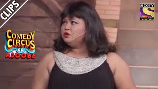 Bharti Enacts Like Archana | Comedy Circus Ke Ajoobe