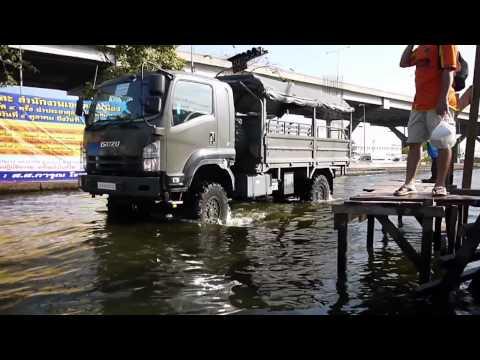 Bangkok Floods Nov 20 2011