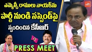 KCR Reacted on MLC Ramulu Naik Suspend From TRS Party | Telangana Bhavan | TRS Manifesto