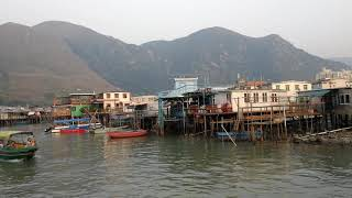 Tai O Fishing Village