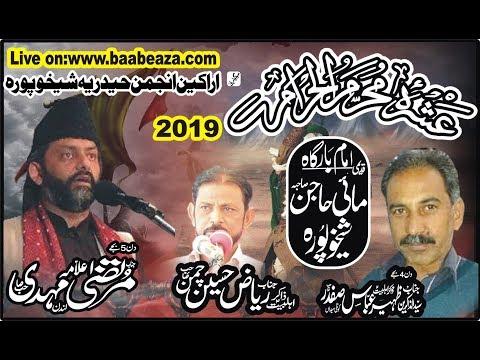 Live Ashra 9 Muharram 2019 Imam Bargah Mayee Hajan Sahiba Sheikhupura (www.Baabeaza.com)
