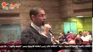 يقين | محمد ابو حامد : دور المواطن المصري المسيحي في الاربع سنوات تاريجي ومهم جدا