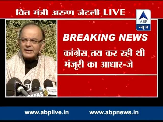 Arun Jaitley confirms Jayanthi's allegations on Rahul