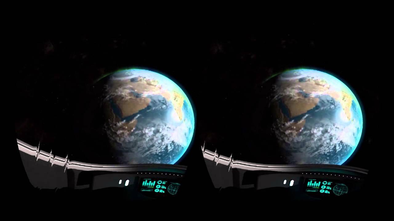 Blue Marble For Oculus Rift Youtube