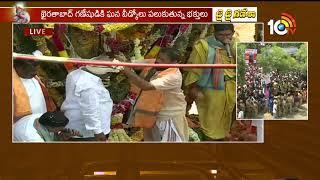 Khairatabad Maha Ganapathi Nimajjanam Live Updates