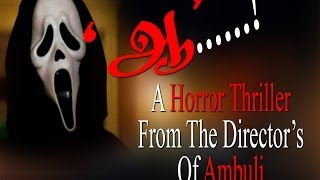 Ambuli - A Horror Thriller From The Director's Of Ambuli | RedPix 24x7