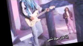 ترجمة أغنية Modern Talking Atlantis Is Calling S.O.S. For Love