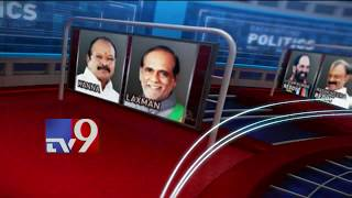 Political Mirchi: Masala News From Telugu States || 16-02-2019