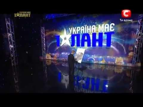 Украина мае талант 5 сезон - Валерий Гришанин (художник)