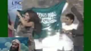 download lagu Syed Tauseef Ur Rahman Ab Kya Karo Gy ? gratis