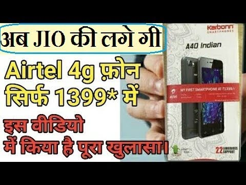 Airtel 4G android smartphone in Rs 1399 only | 1500 cashback details | explained full details