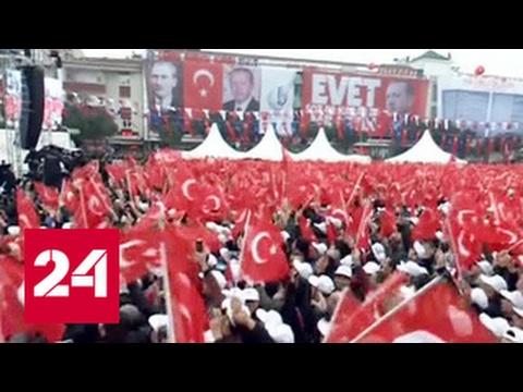 В Европе разгорается политический конфликт между Турцией и Нидерландами