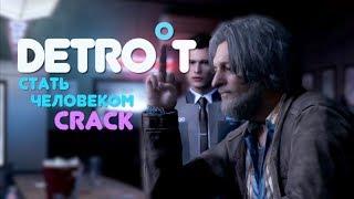 Detroit: become human [crack] Коннор & Хэнк