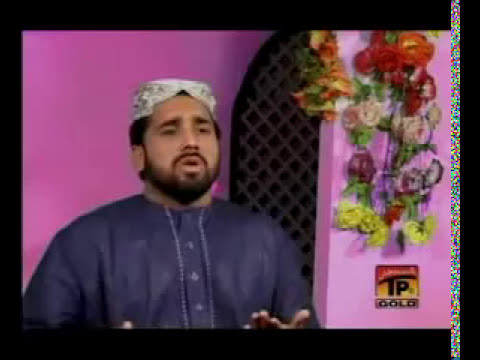 Maa Ki Shan Uth Maa Ghar Chaliye  Q Shahid M video
