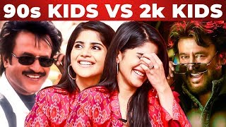 PETTA or PADAYAPPA? Megha Akash's Ultimate Reply | 90s Kids vs 2k Kids | Boomerang