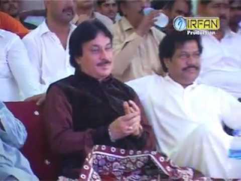 Riaz Ali mirali clip Sindh Saudi