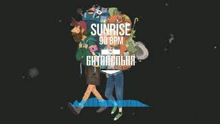 Indie Pop Rock x Alternative Rock x Pop Rock Type beat 2019 - Sunrise (prod. Bitodelnya)