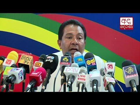 difficult for slfp t|eng