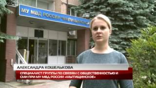 Соцсети крыма mediametrics свежие котировки новостей на русском