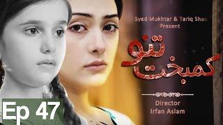 Kambakht Tanno - Episode 47 | Aplus - Best Pakistani Dramas